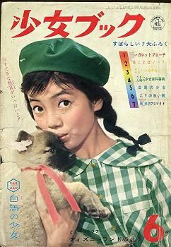 松島トモ子の画像 p1_19