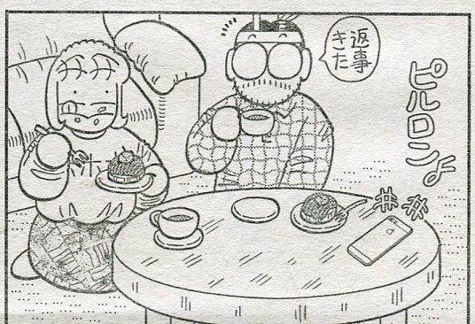 漫画 ロリエロ